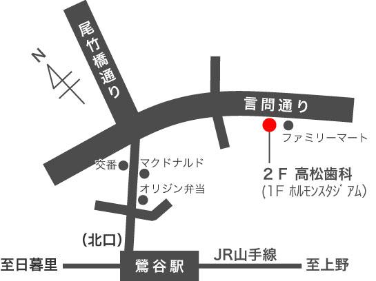 高松歯科医院 地図